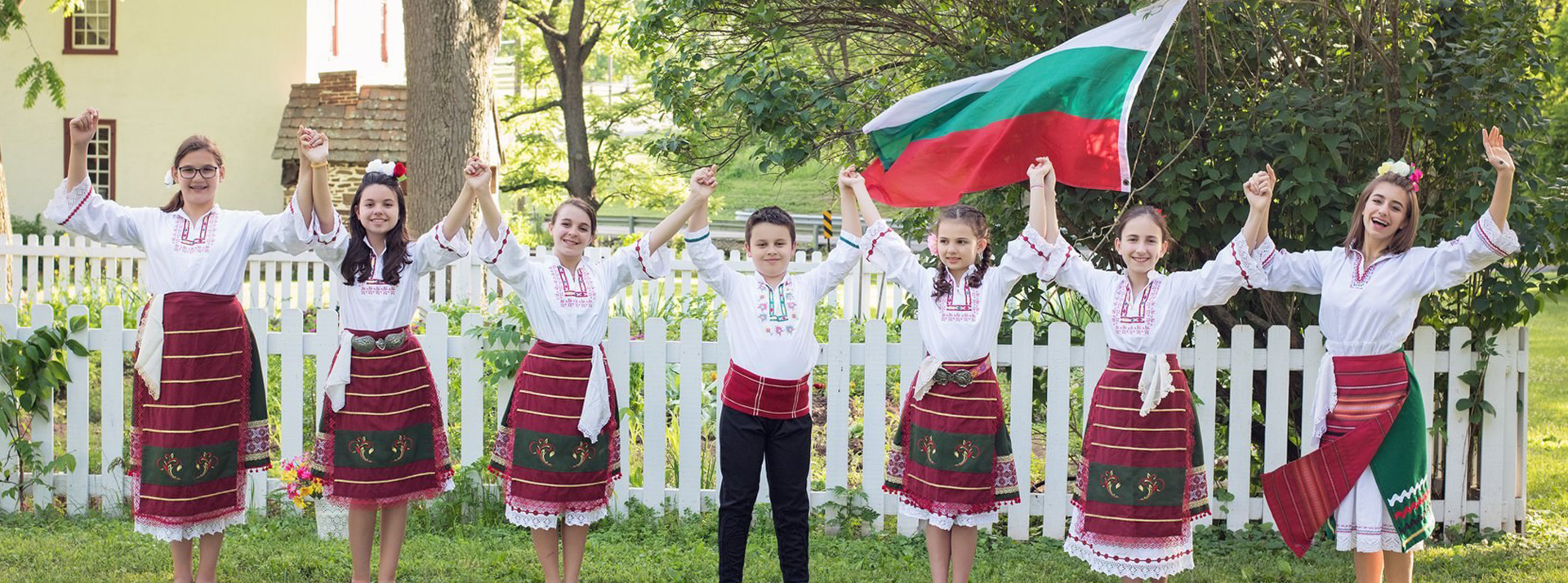 Support Bulgarian Language Learning